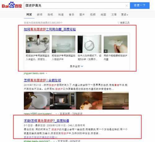 seocongyezhesiwei01